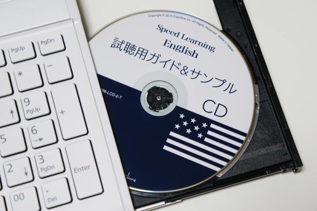 CD → MP3ファイル変換